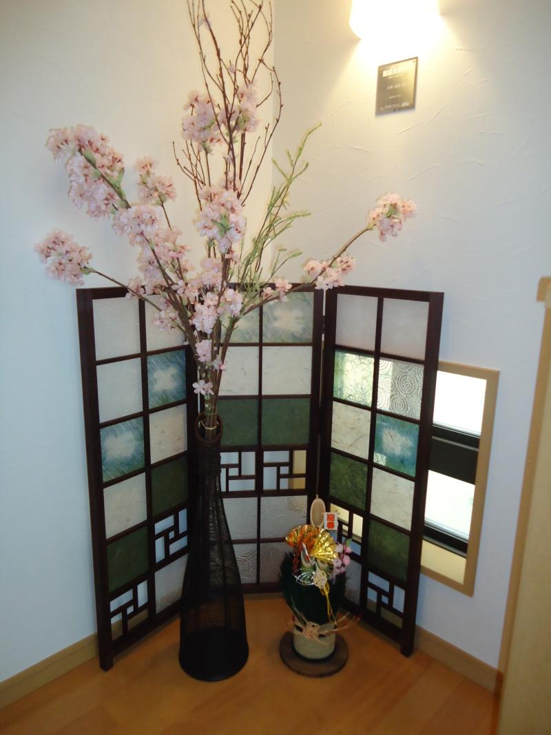 箕面のKAZOKUホームのブログ
